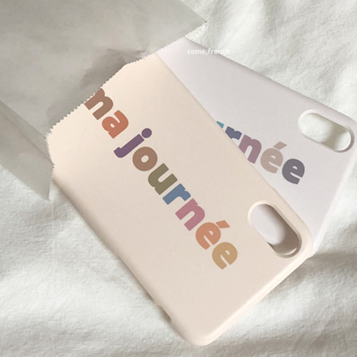 ma journee colorful ver case (2color)