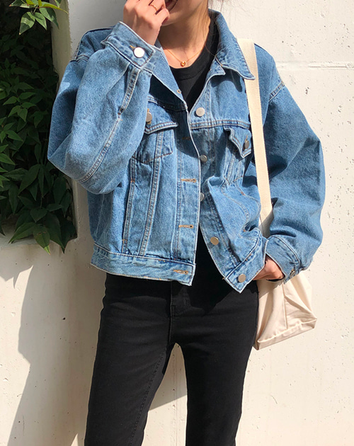 London denim jacket